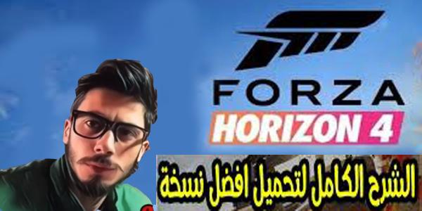 تحميل لعبة السيارات فورزا هورازن 4 - Forza Horizon 4 للكمبيوتر والاندرويد