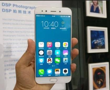Harga HP Vivo Y69 Tahun 2017 Lengkap Dengan Spesifikasi dan Review, Kamera Selfie 16 MP, RAM 3GB, Finger Print Sensor