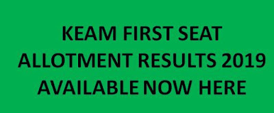 KEAM First Allotment Results 2019 Available Now CEE Kerala 1st Phase Allotment 2019 1