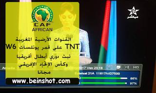 القنوات الأرضية المغربية TNT على القمر يوتلسات W6