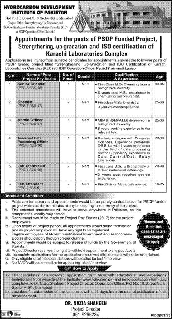 Hydrocarbon Development Institute of Pakistan HDIP Jobs 2020 for Admin Officer, Assistant Data Processing Officer