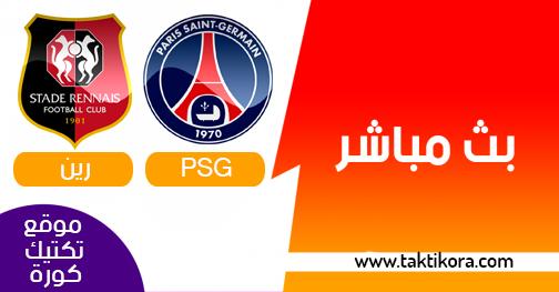 مشاهدة مباراة باريس سان جيرمان ورين بث مباشر 03-08-2019 كأس السوبر الفرنسي