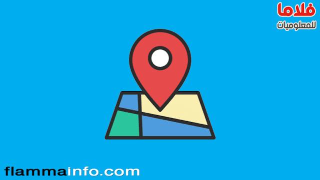 كيف تحسن ترتيب نشاطك التجارى على Google ؟ أهم 5 عوامل في 2020 - الدليل الشامل