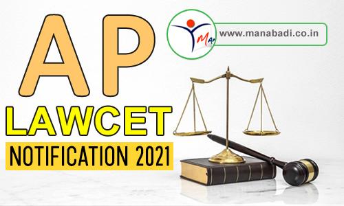 Andhra Pradesh LAWCET Notification 2021
