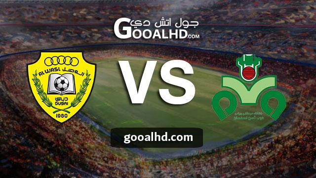 مشاهدة مباراة ذوب آهن والوصل بث مباشر اليوم الثلاثاء بتاريخ 23-04-2019 في دوري أبطال آسيا