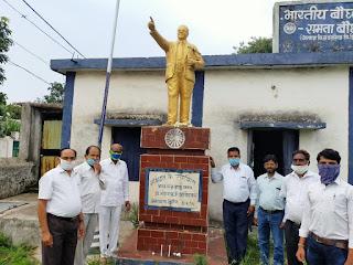 भारतीय बौद्ध महासभा द्वारा ग्राम अंबाडा में कार्यकारिणी का गठन किया