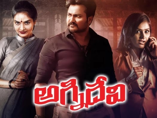 agni-devi-telugu-full-movie-hd-1080p-bobby-simha