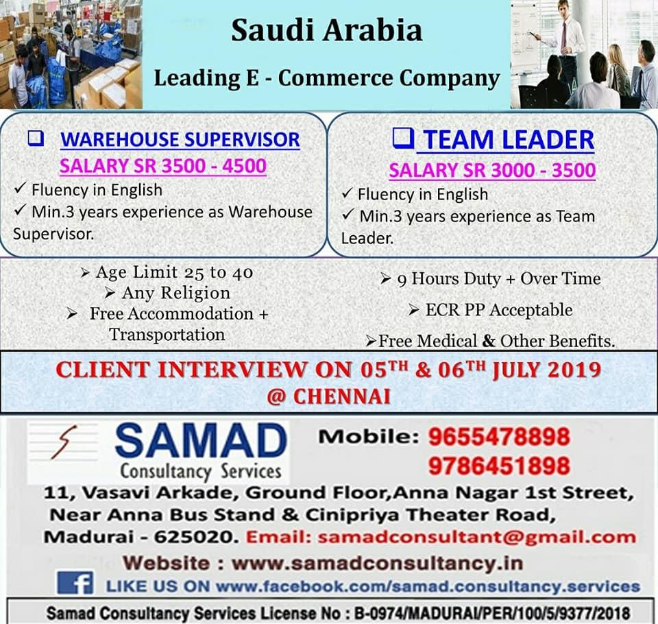 GULF JOBS NEWSPAPER ADVERTISEMENT 4-7-2019 PART 2 – GCC JOBS FOR YOU