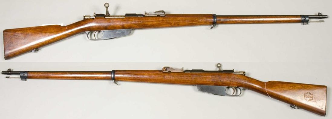 World war ii weapons the italian carcano rifle sciox Images