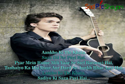 Sad Images With Shayri For Facebook