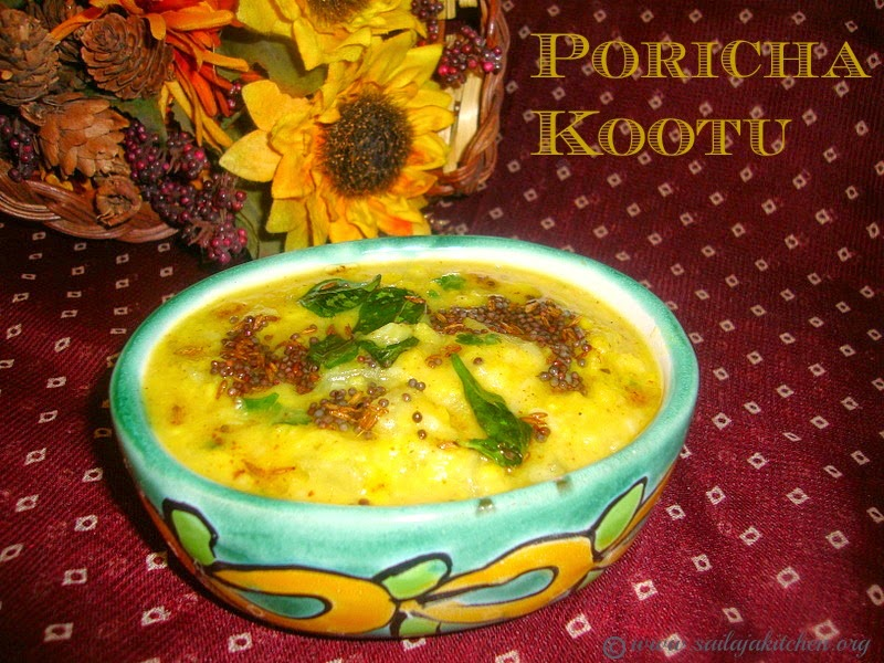 images for Poricha Kootu Recipe /Poricha Kuzhambhu Recipe / Easy Poricha Kuzhambu Recipe