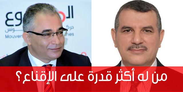 بين الهاشمي الحامدي ومحسن مرزوق.. من تختار؟