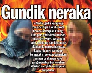 Image Result For Cerita Ngentot Tante Kandung Lagi Tidur