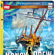 Series Books for Girls: Nancy Drew Game:  Sea of Darkness