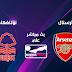 مشاهدة مباراة آرسنال ونوتينغهام فورست بث مباشر بتاريخ 24-09-2019 كأس الرابطة الإنجليزية