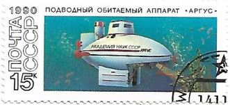 Selo submarino Argus