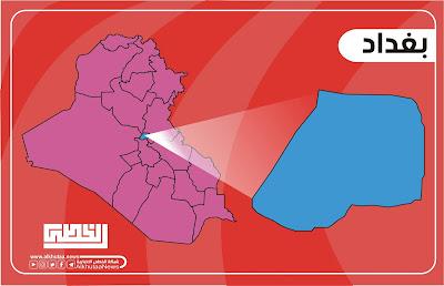 عمليات بغداد تلقي القبض على عدد من المتهمين بالارهاب والتزوير