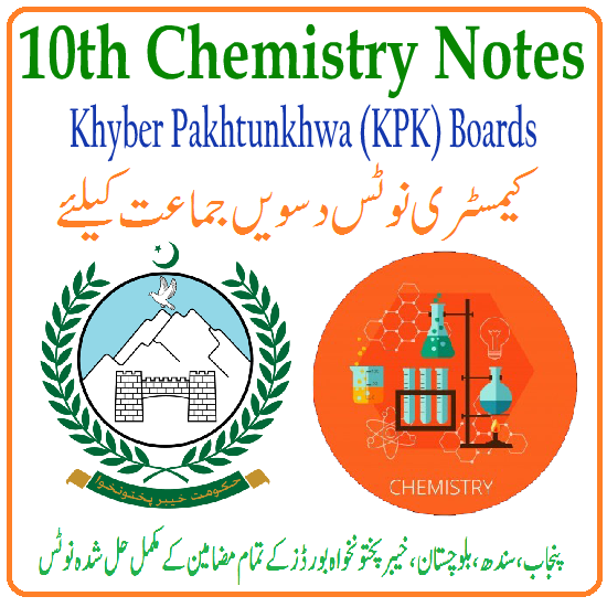 10th Chemistry KPK Board Chapter Wise Notes