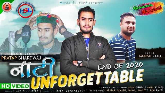 Nati Unforgettable Song mp3 Download - Pratap Bhardwaj ~ Gaana Himachali