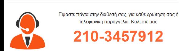 http://koukouzelis.com.gr/shop/el/