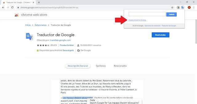 como usar el traductor de google