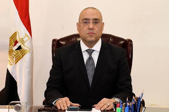 وزير الإسكان: جهاز مدينة القاهرة الجديدة يستقبل 3466 طلب تصالح في مخالفات البناء طبقاً للقانون ١٧ لسنة ٢٠١٩ومعاينة 748 حالة