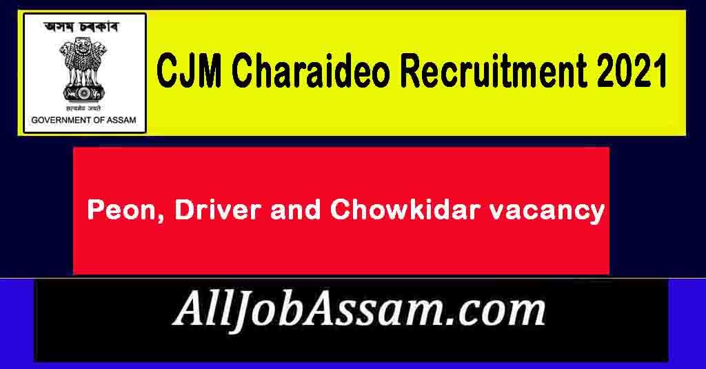 CJM Charaideo Recruitment 2021