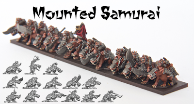 Unit consists of one banner and 11 random mounted samurai. Cast in lead-free pewter. Models supplied unpainted and without bases.