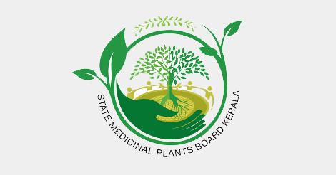 Office Attendant vacancy in State Medicinal Plants Board Kerala.
