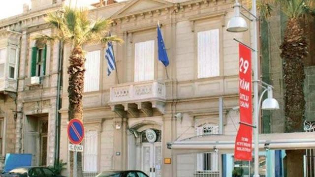 Εμπρησμός σε αυτοκίνητο υπαλλήλου του ελληνικού προξενείου στη Σμύρνη