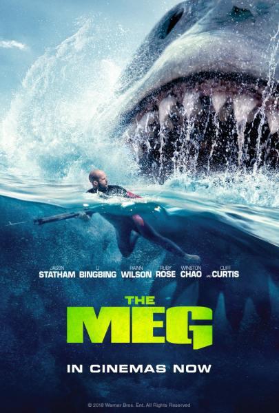 The Meg (2018) HDCam