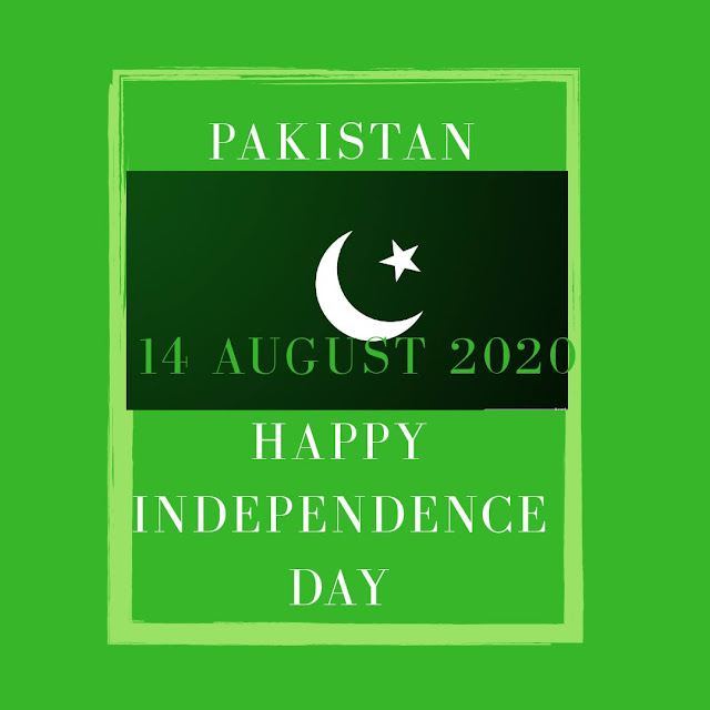 Pakistan Independence Day Quotes in English