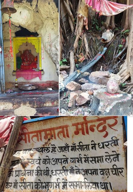 सीता माता वन्यजीव अभयारण्य, प्रतापगढ़, राजस्थान