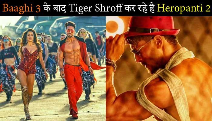 Baaghi 3 के बाद Tiger Shroff कर रहे है Heropanti 2