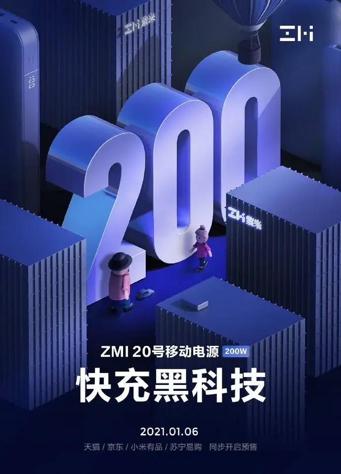 zmi-no-20-powerbank-pro-dengan-output-hingga-200w