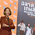 WeTV ปักหมุดชูคอนเทนต์ไทยสยายปีก ตั้งเป้าดึงผู้ใช้รายใหม่ทั่วเอเชีย  สานต่อโปรเจกต์ความร่วมมือ Tencent Video และ GDH ผลิตเอ็กซ์คลูซีฟ คอนเทนต์ ละครเรื่อง Bad Genius The Series สู่สายตาแฟนทั่วเอเชีย