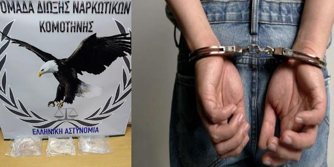 Έβρος: Ακόμα και σε επιφυλακή του στρατού περνούν οι παpάνομoι μετανάστες φορτωμένοι ναρκωτικά