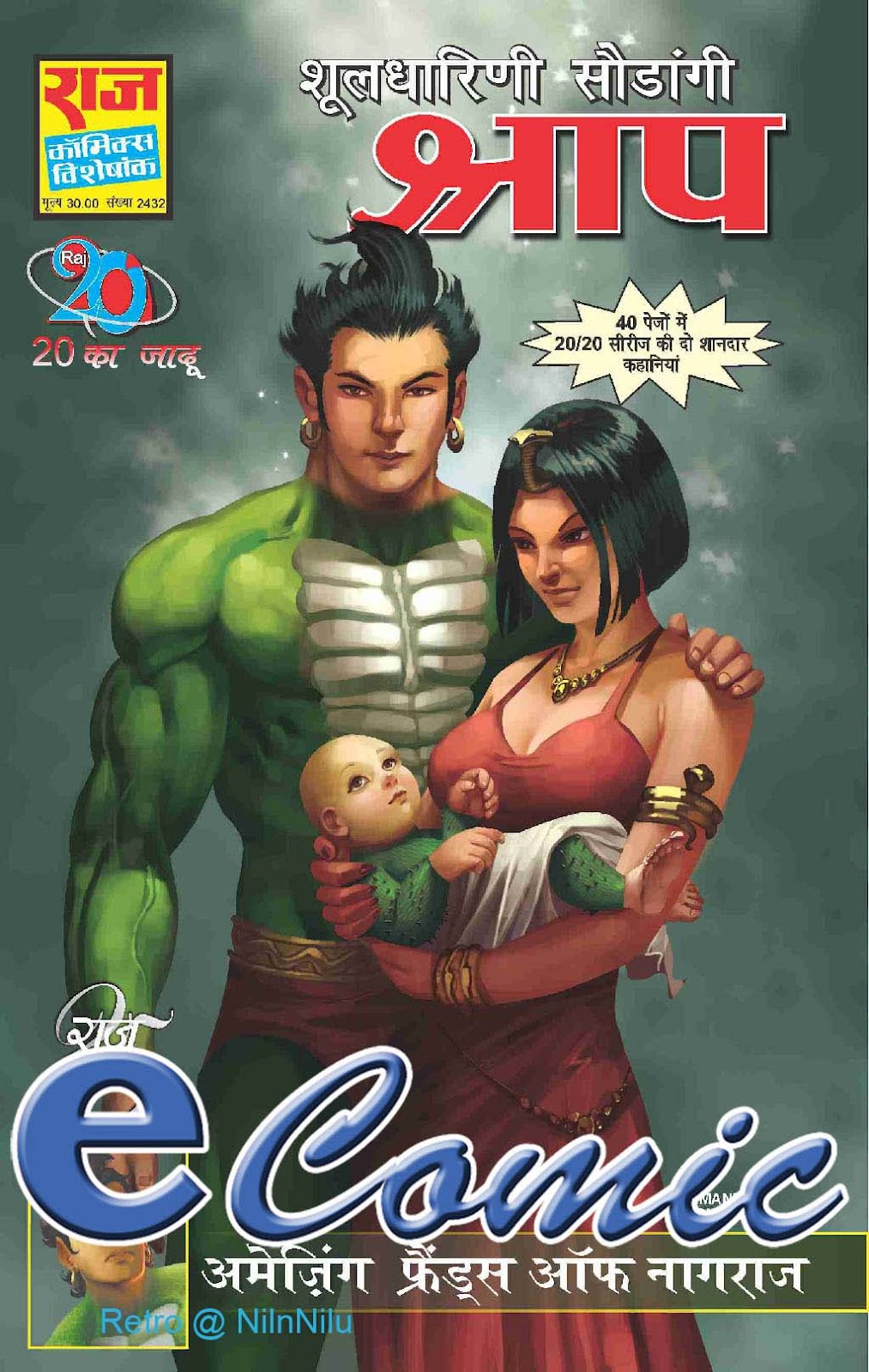 Free hindi comics: shrap amaging friends of nagraj free download.