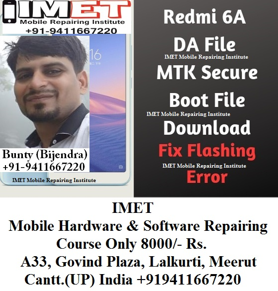 Xiaomi Redmi 6A DA File [Redmi 6A MTK Secure Boot File