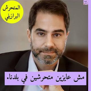 Família de médico assediador preso no Egito divulga carta