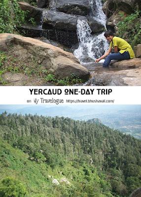 Yercaud one-day trip Pinterest