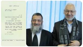 (بالفيديو).. (أ. م. ق) ينشر معلومات خطيرة لتعامل حركة النهضة مع إسرائيل و أسباب عدم تمرير قانون تطبيع... و وثائق تثبت صحة 2700 مليار للغنوشي؟