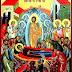 Μοναχός Μωυσής  Αγιορείτης, Ο ασπασμός της Παναγίας