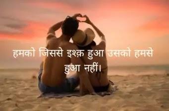 Top 5 Hindi Poetry in Hindi