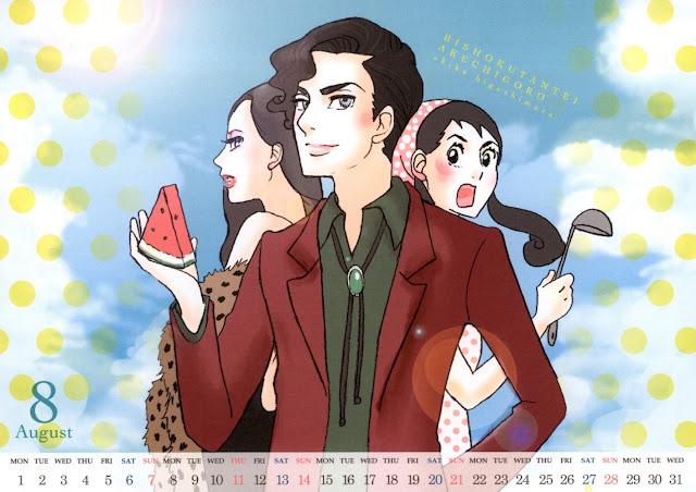 2016-08 Calendar Cocohana Higashimura Akiko - Bishoku Tantei Akechi Gorou