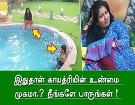 Bigg Boss Tamil | gayathri