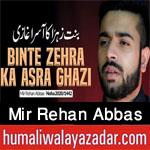 https://aliwalayazadar.blogspot.com/2020/08/mir-rehan-abbas-nohay-2021.html