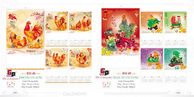 Mẫu lịch nẹp thiếc 5 tờ - Đinh dậu du xuân (ảnh 1) &  Ngọc Kê cát tường (ảnh 2)