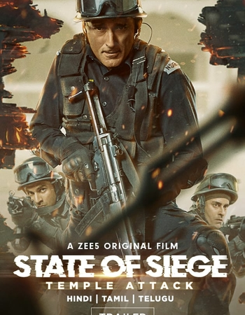 State of Siege: Temple Attack (2021) Movie Review