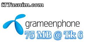 Gp internet offer 2018 | 75 MB only at 6 Taka